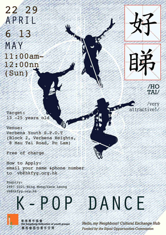 NEIHO-DANCE